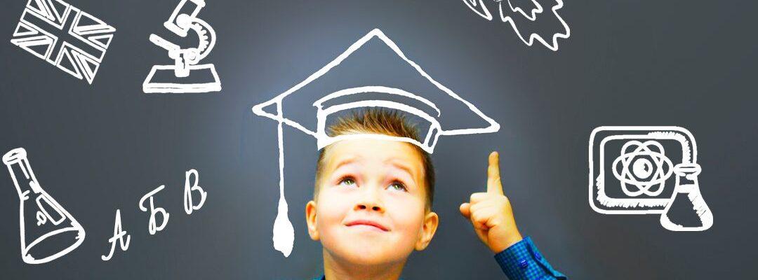 Нова українська школа — компетентнісне навчання