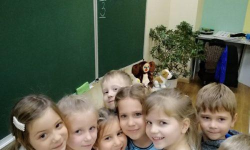 Група для 4-річних дітей на 8:30